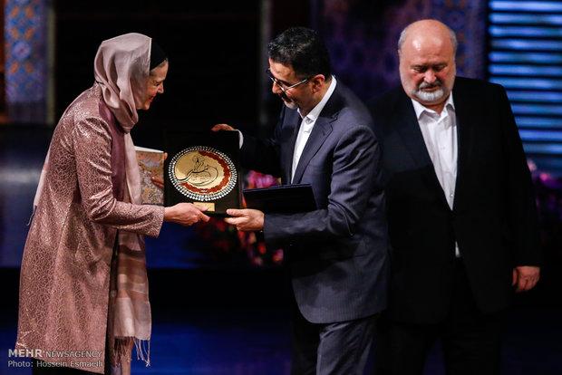 اختتامیه بخش بین الملل جشنواره فیلم فجر