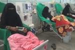 بیمارستان های یمن