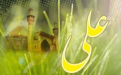 مراسم جشن میلاد حضرت علی (ع) درخارج از کشور برگزار شد