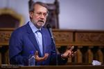 سخنرانی علی لاریجانی در جمع معلمان نمونه سراسر کشور