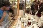 بازار طلا و سکه