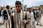 قبایل یمنی