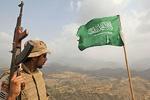 مرزهای عربستان