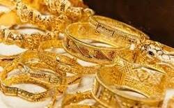 کاهش قیمت طلا و سکه منتظر نظارت بانک مرکزی