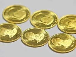 جدول قیمت انواع سکه و ارز در بازار روز