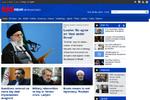 سایت انگلیسی مهر