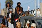 نیروهای مردمی در یمن