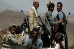 کمیته های انقلابی یمن
