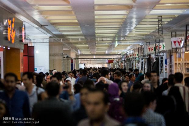 بیست و هشتمین نمایشگاه بینالمللی کتاب تهران