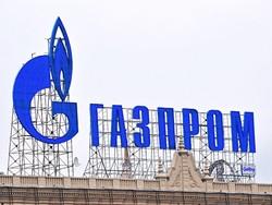 Gazprom delegation off to Tehran