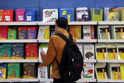 دومین روز بیست و هشتمین نمایشگاه بینالمللی کتاب