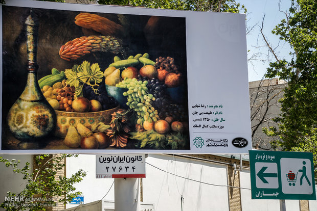 Tehran turns into Gallery Town for 10 days
