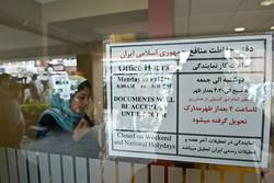 جهاز الأمن السري الامريكي يؤكد الاعتداء المسلح على مكتب حماية مصالح إيران في واشنطن