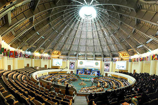 İkinci Tahran Güvenlik Konferansı başladı