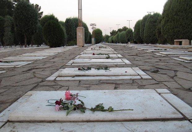 سنگ قبر شهدا