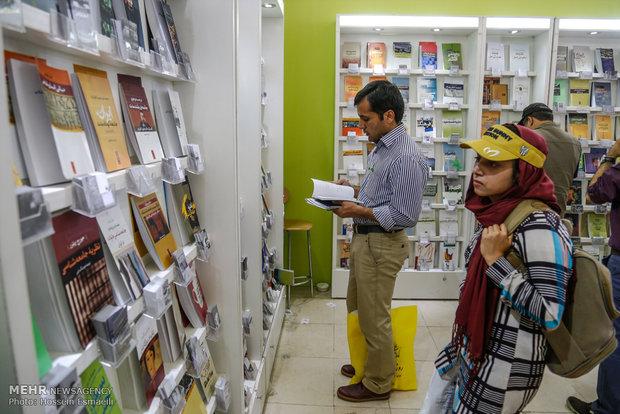 چهارمین روز بیست و هشتمین نمایشگاه بینالمللی کتاب