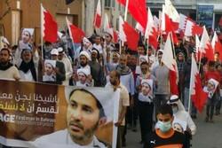 النظام البحريني يشدد الحكم ضد زعيم المعارضة الى 9 سنوات
