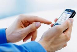 اپلیکیشن موبایلی تقویم اذان گو/ پخش اوقات شرعی ۱۲۳۵ شهر