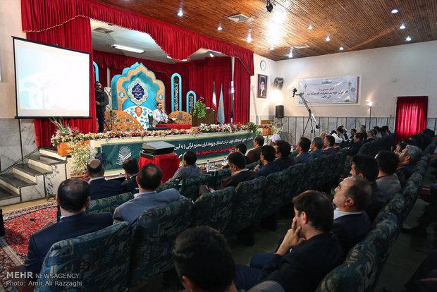 نوزدهمین دوره مسابقات سراسری قرآن و عترت دانشجویان دانشگاه پیام نور