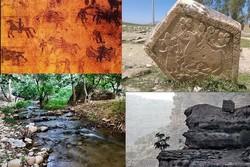 گردش در تاریخی۱۲هزار ساله/از صورت زغالی «میرملاس» تا «شیرز» فریبا