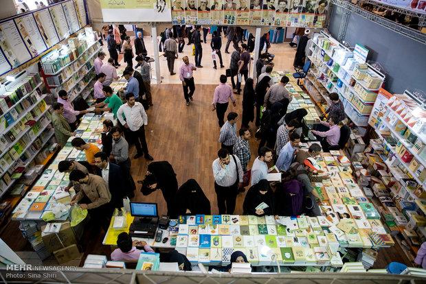 بازدید رییس قوه قضاییه از بیست و هشتمین نمایشگاه کتاب تهران