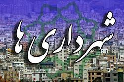 شورای شهر آبادان شهرداری ورشکسته ای را تحویل گرفت