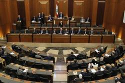 پارلمان لبنان دوشنبه برای انتخاب رئیس جمهور تشکیل جلسه می دهد