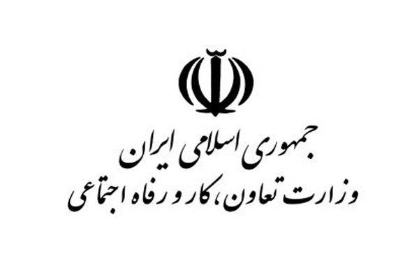 نشست مدیران وزارت کار با تشکلهای کارگری و کارفرمایی خراسان جنوبی
