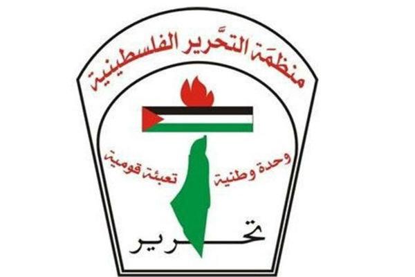 فلسطين: إغلاق مكتبنا في واشنطن لن يثنينا عن اسقاط صفقة القرن