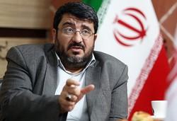West falsifying Resistance: Prof. Izadi