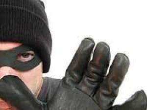 سرقت مسلحانه از بانکی در همدان تنها برای ۶ میلیون تومان