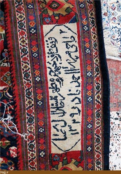 حرم حسینی