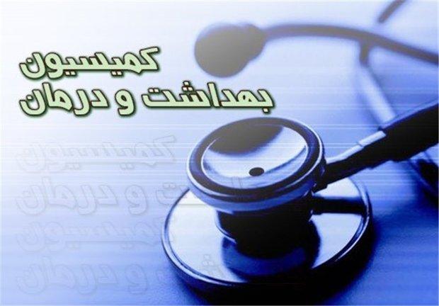 تشکیل کمیته حمایت از طرح تحول سلامت در مجلس
