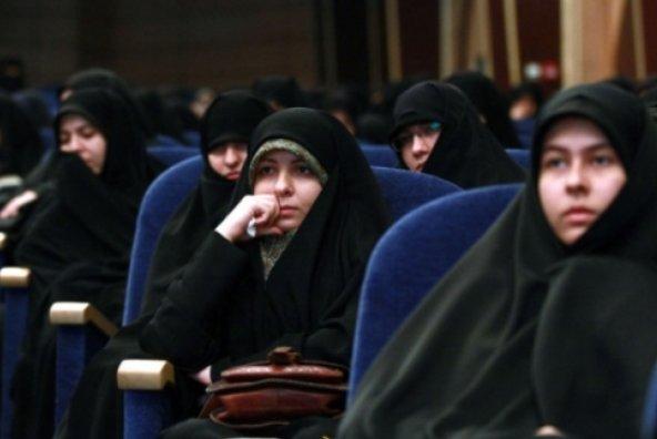 حوزه علمیه خواهران