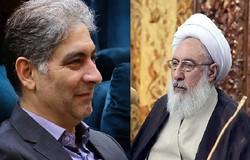 پیام مشترک نماینده ولی فقیه در استان و استاندار آذربایجان شرقی