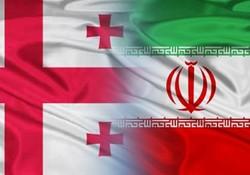 ایران و گرجستان