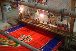 کارگاه آموزش طراحی سنتی منسوجات برگزار میشود