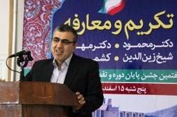 تشکیل سازمان عامل منطقه علم و فناوری در انتظار امضای رئیس جمهور