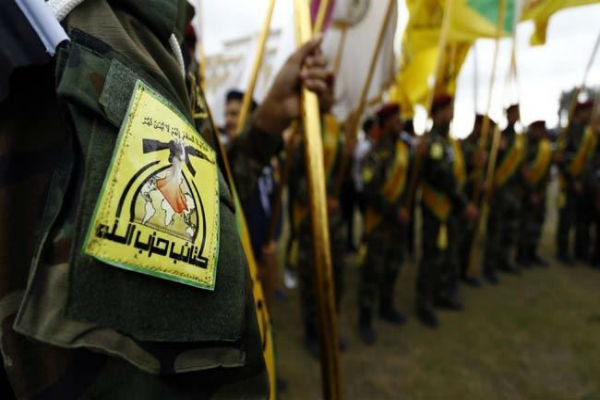 Irak güvenlik güçlerinden Ketaib Hizbullah karargahına baskın