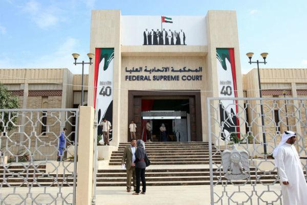 دادگاه قطر