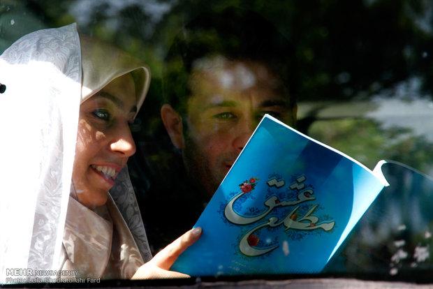 مراسم بدرقه زوج های جوان دانشگاه تهران به مشهد مقدس
