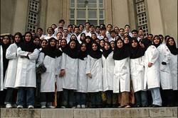 شرایط جدید انتقال دانشجویان از خارج/ جدول نمره زبان