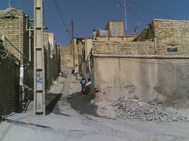 حاشیه نشینی در استان مرکزی