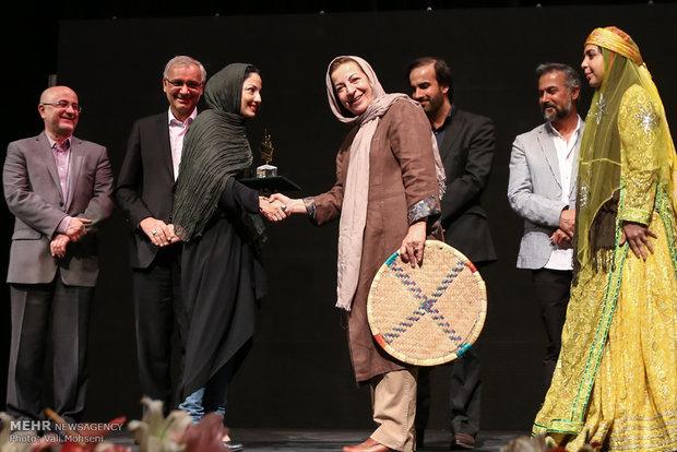 جشن اردیبهشت تاُتر ایران