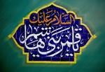 عباس، پرورش یافتهشخص امیرالمومنین (ع)