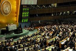 غزہ جنگ میں اسرائیلی  جنگی جرائم کی تحقیقات سے متعلق قرارداد منظور