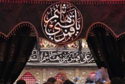 حضرت عباس(ع) اسوه غیرت دینی و ولایتمداری است