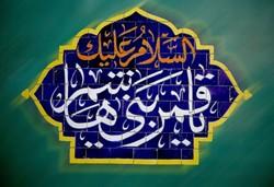 حضرت عباس(ع) با بصیرت و اخلاص در مسیر حق ایستادگی کرد