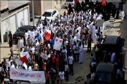 تظاهرات در القطیف عربستان