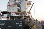 کشتی شاهد- کمک ایران به مردم یمن
